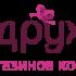 Размещайте отзывы на Яндекс Маркет и получите 100 рублей на телефон