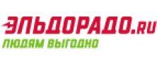 3 месяца игр за 899 рублей!