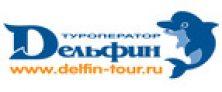 Скидка 1000 руб. на первую покупку   Promocode, Coupon for Delfin Tour