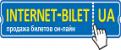 Internet-Bilet UA