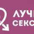 Киев – Ереван от 2226 грн!