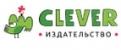 Издательство Clever