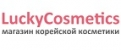 LuckyCosmetics